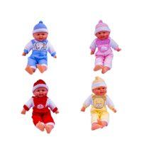 bebelus-happy-cu-sunete-40-cm-material-textil-pentru-fete-tip-produs-jucarii-de-rol-tip-produs-vehicule-si-jucarii-cu-baterii-im