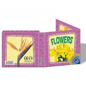 Carte plianta Flori de la D-Toys